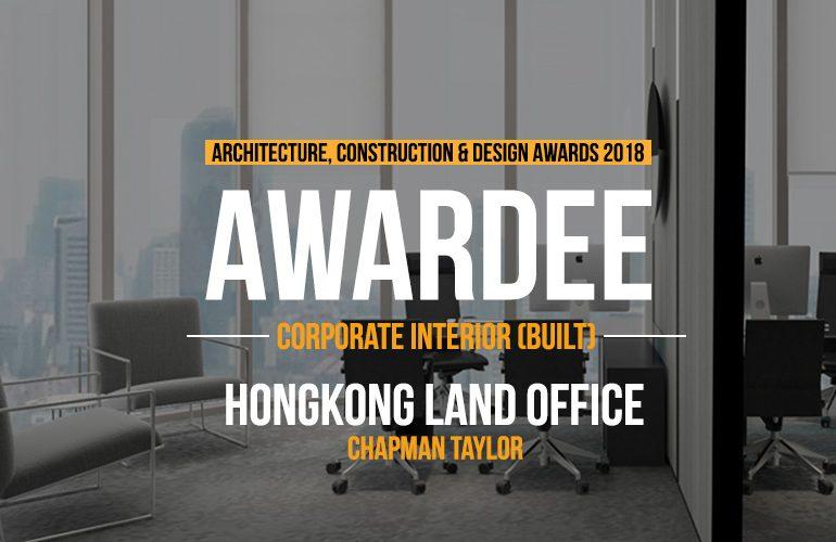 Hongkong Land Office