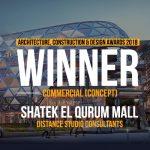Shatek El Qurum Mall