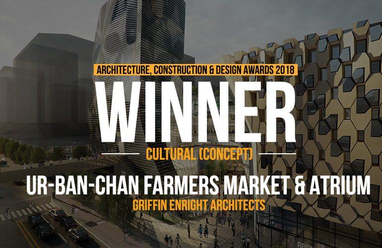 UR-BAN-CHAN FARMERS MARKET & ATRIUM