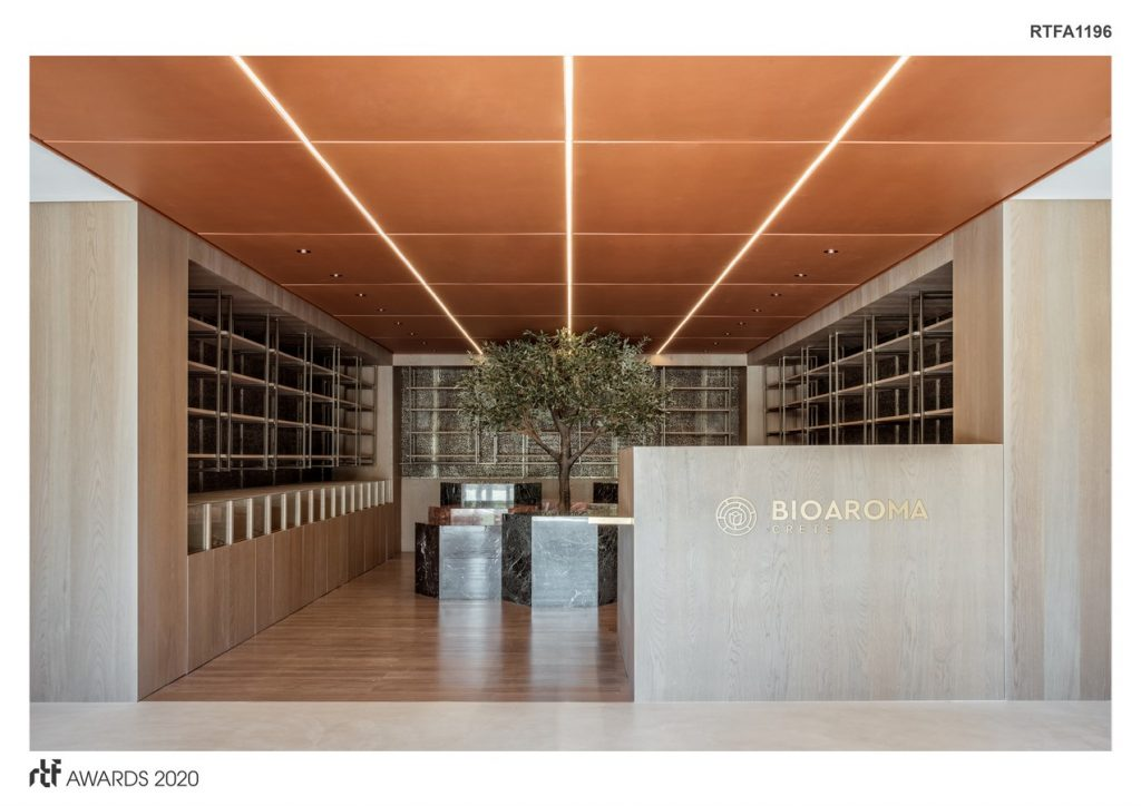 BIOAROMA - MUSEUM & EXPERIENCE STORE | KAAF I Kitriniaris Associates Architecture Firm - Sheet1