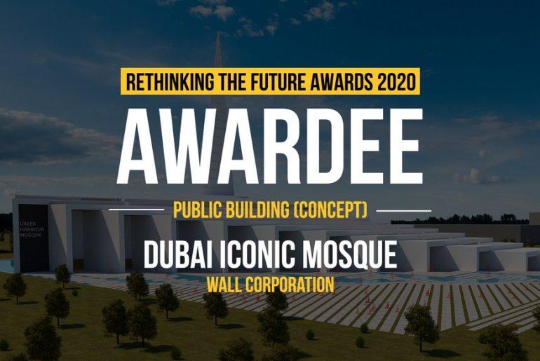 Dubai Iconic Mosque | Wall Corporation