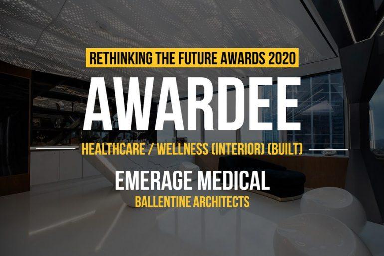 Emerage Medical | Ballentine Architects
