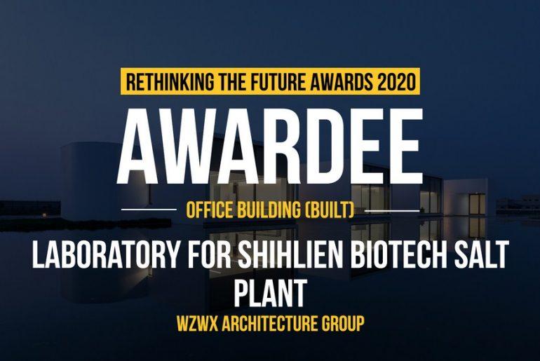 Laboratory for Shihlien Biotech Salt Plant | WZWX Architecture Group