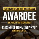 "Cuisine of hormone ""ryu"" | KAMITOPEN Co., Ltd."