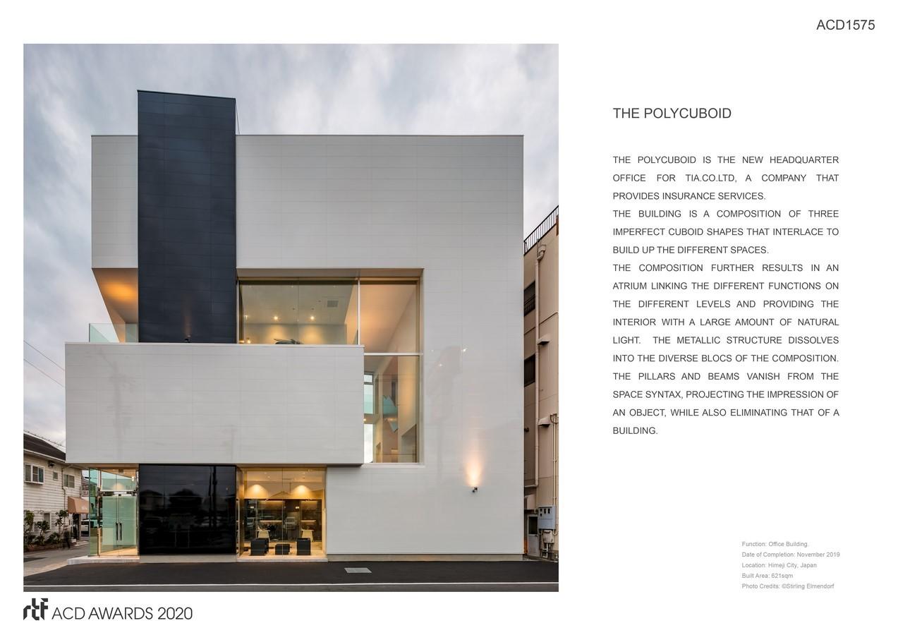 The PolyCuboid By KTX archiLAB2