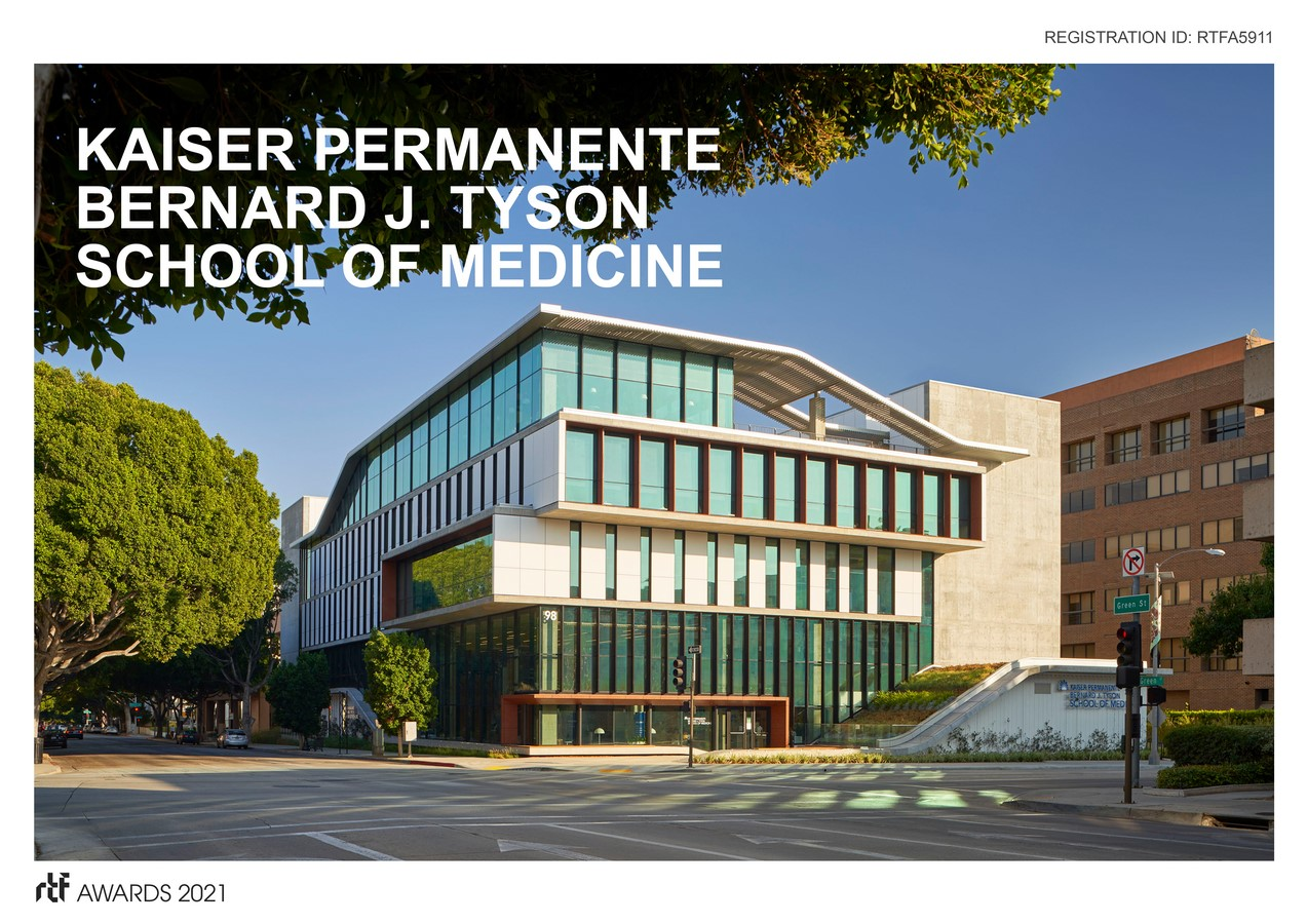 Kaiser Permanente Bernard J. Tyson School of Medicine By Yazdani Studio of CannonDesign - Sheet1