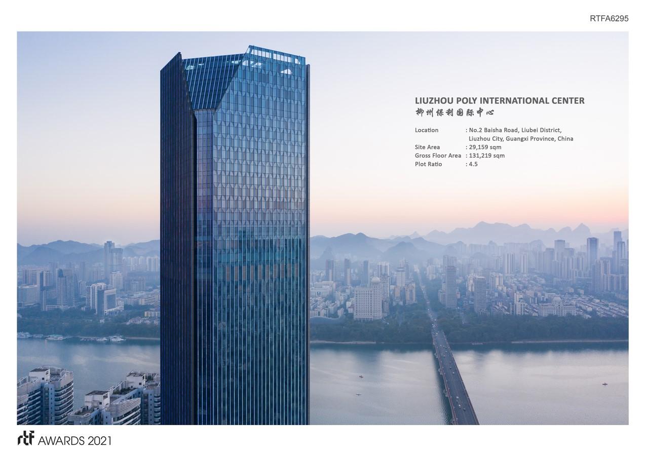 Liuzhou Poly International Centre By DP Architects - Sheet1