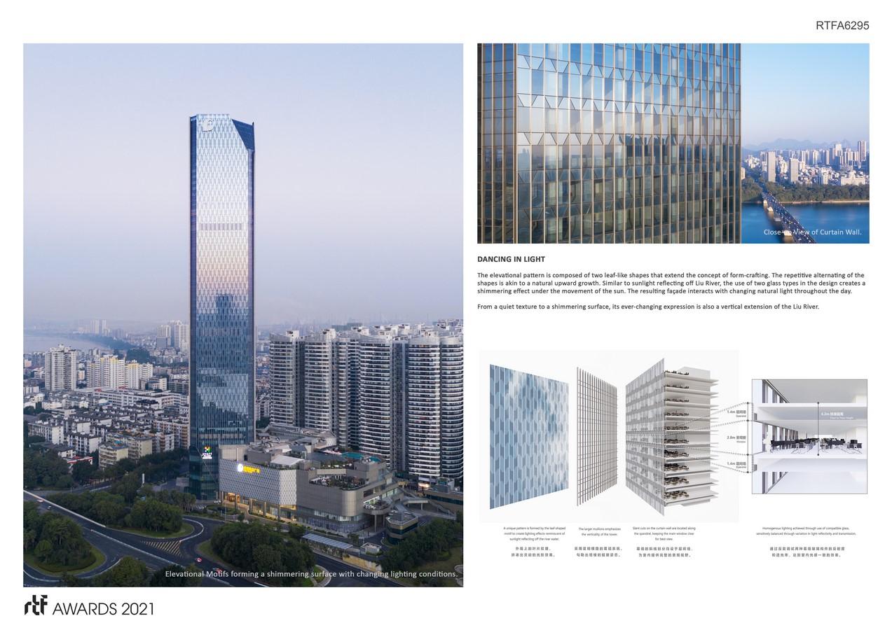 Liuzhou Poly International Centre By DP Architects - Sheet6