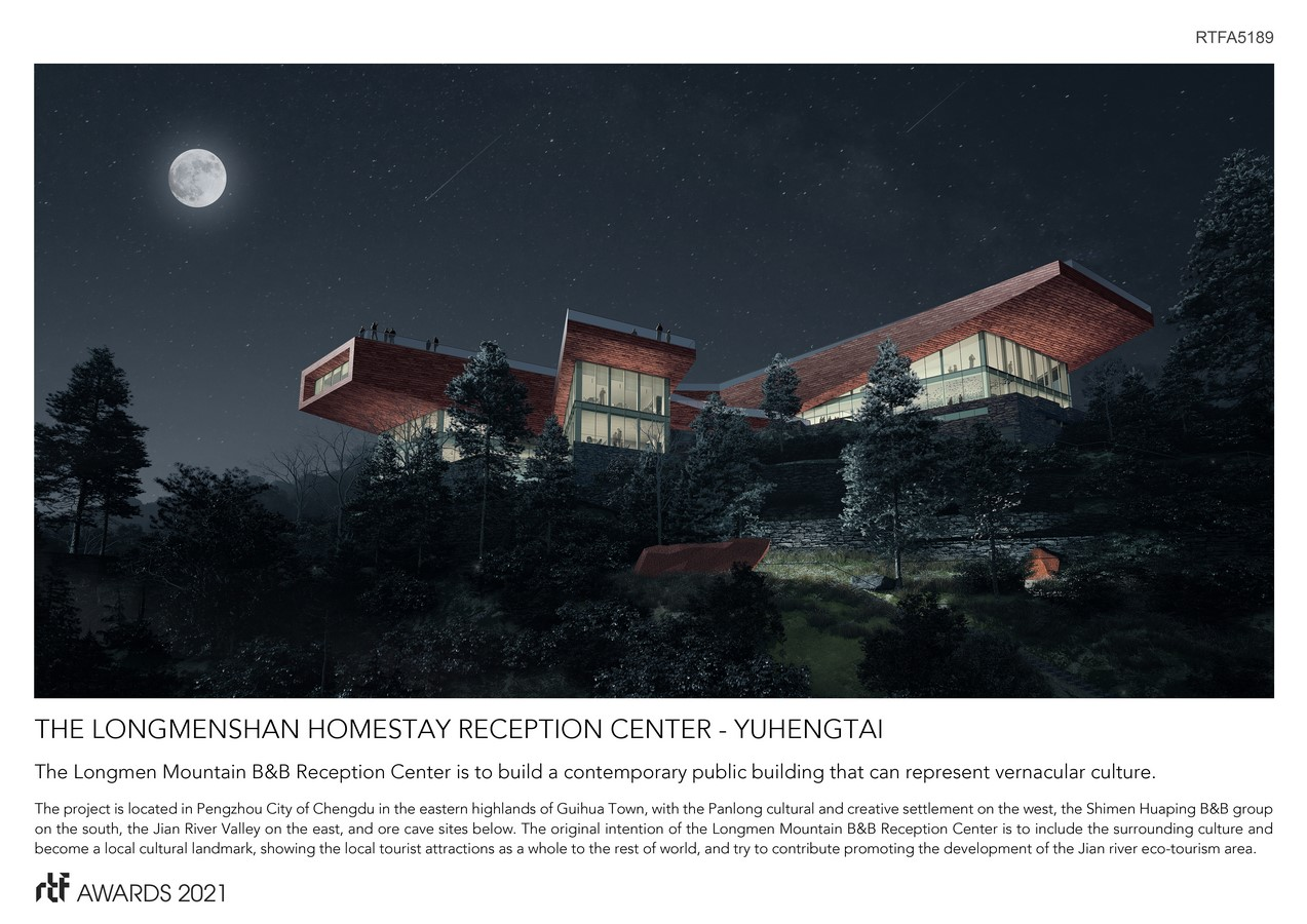 The Longmenshan Homestay Reception Center - Yuhengtai By Archermit - Sheet4
