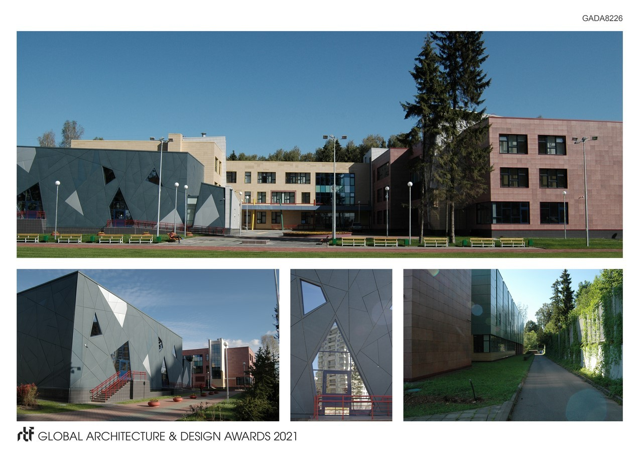 """Third AwardState Budgetary Educational Institution of the City of Moscow """"School No 2045"""" - Sheet3"""