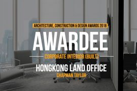 Hongkong Land Office