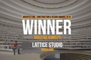 Lattice Studio