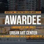 Urban Art Center