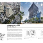 NJITRIP FUYING TOWER by DP Architects Pte Ltd - Sheet1