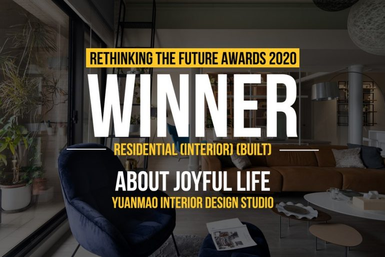 About joyful life by Yuanmao Interior Design Studio