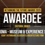 BIOAROMA - MUSEUM & EXPERIENCE STORE | KAAF I Kitriniaris Associates Architecture Firm
