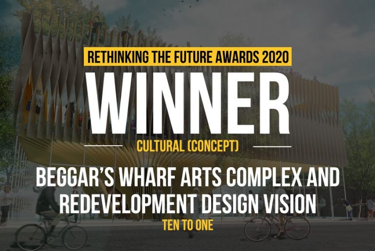 Beggar's Wharf Arts Complex and Redevelopment Design Vision | Ten to One