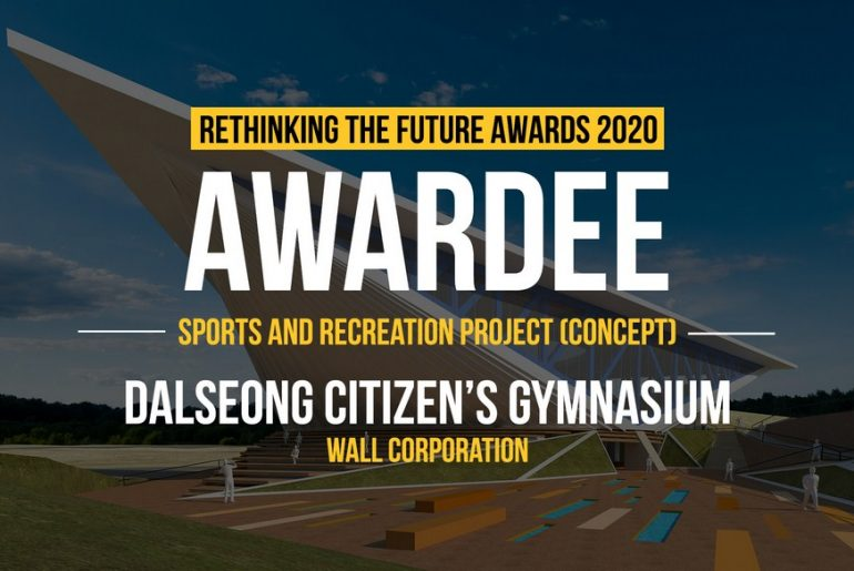 Dalseong Citizen's Gymnasium | Wall Corporation