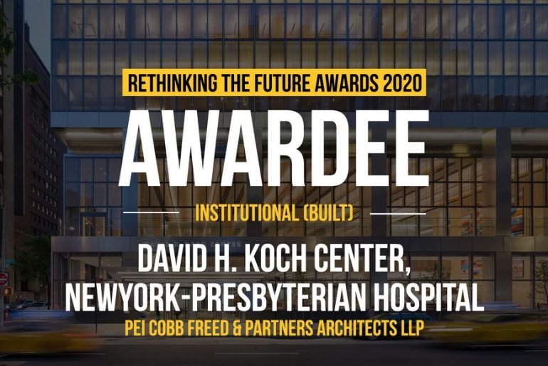 David H. Koch Center, NewYork-Presbyterian Hospital | Pei Cobb Freed & Partners Architects LLP