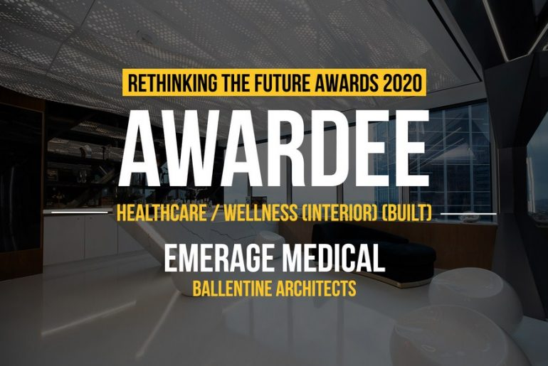 Emerage Medical | Ballentine Architects