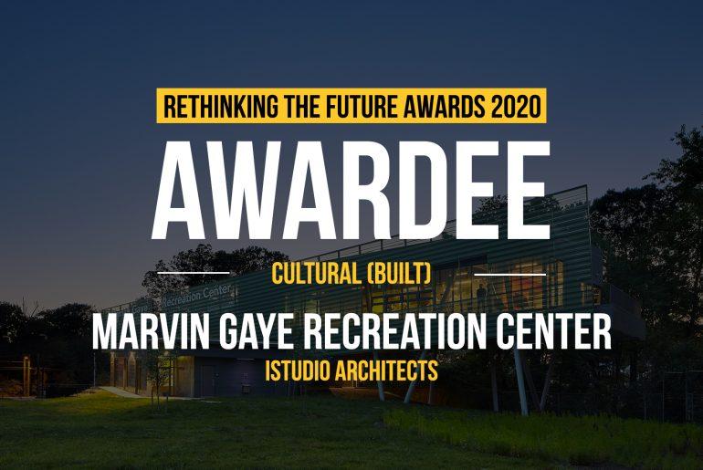Marvin-Gaye-Recreation-Center