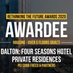 One Dalton: Four Seasons Hotel and Private Residences | Pei Cobb Freed & Partners