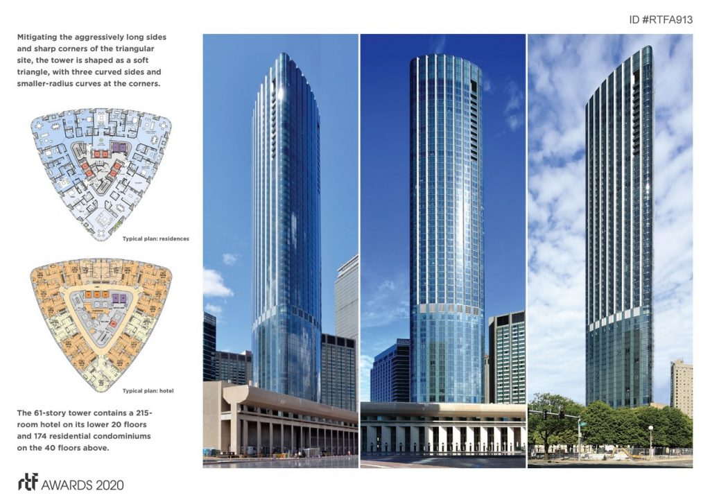 One Dalton: Four Seasons Hotel and Private Residences | Pei Cobb Freed & Partners - Sheet2