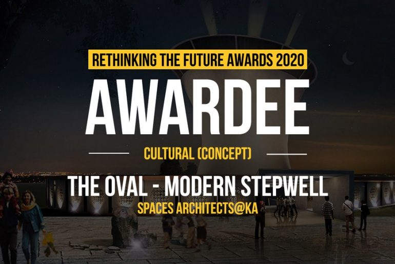 The Oval - Modern Stepwell   Spaces Architects@ka