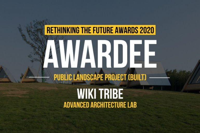 Wiki Tribe | Advanced Architecture Lab